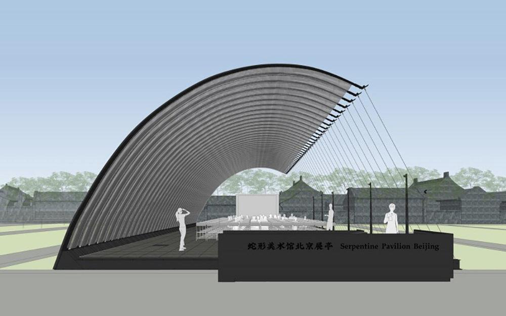 Serpentine Pavilion Beijing