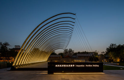 Serpentine Pavilion Beijing has opened – and it's the first to be built on foreign soil