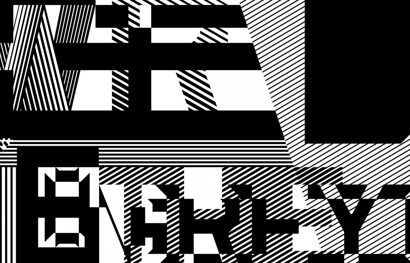 London Design Festival 2018 installation by Pentagram