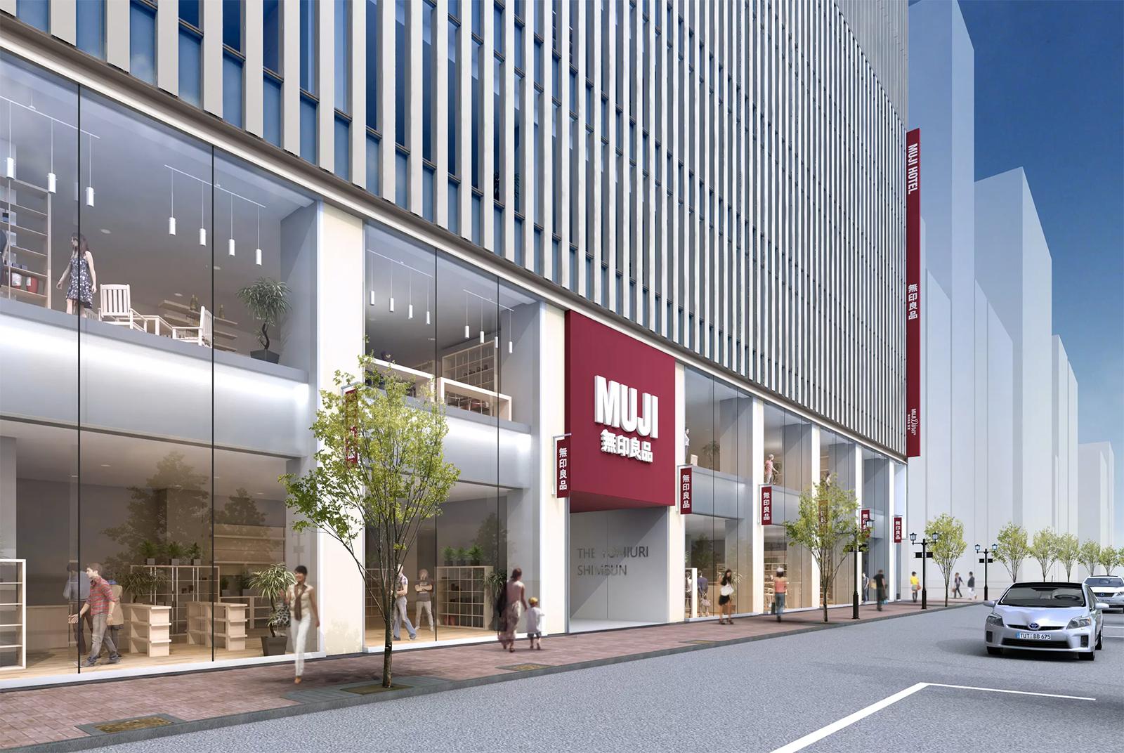 Muji Hotel Tokyo -- opening in 2019