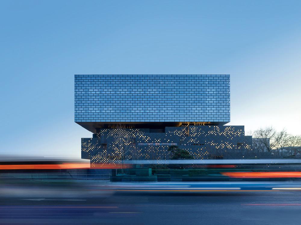 The Guardian Building in Beijing