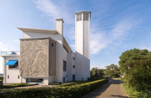 Monumental laboratory home lists in the Netherlands for €3.55m
