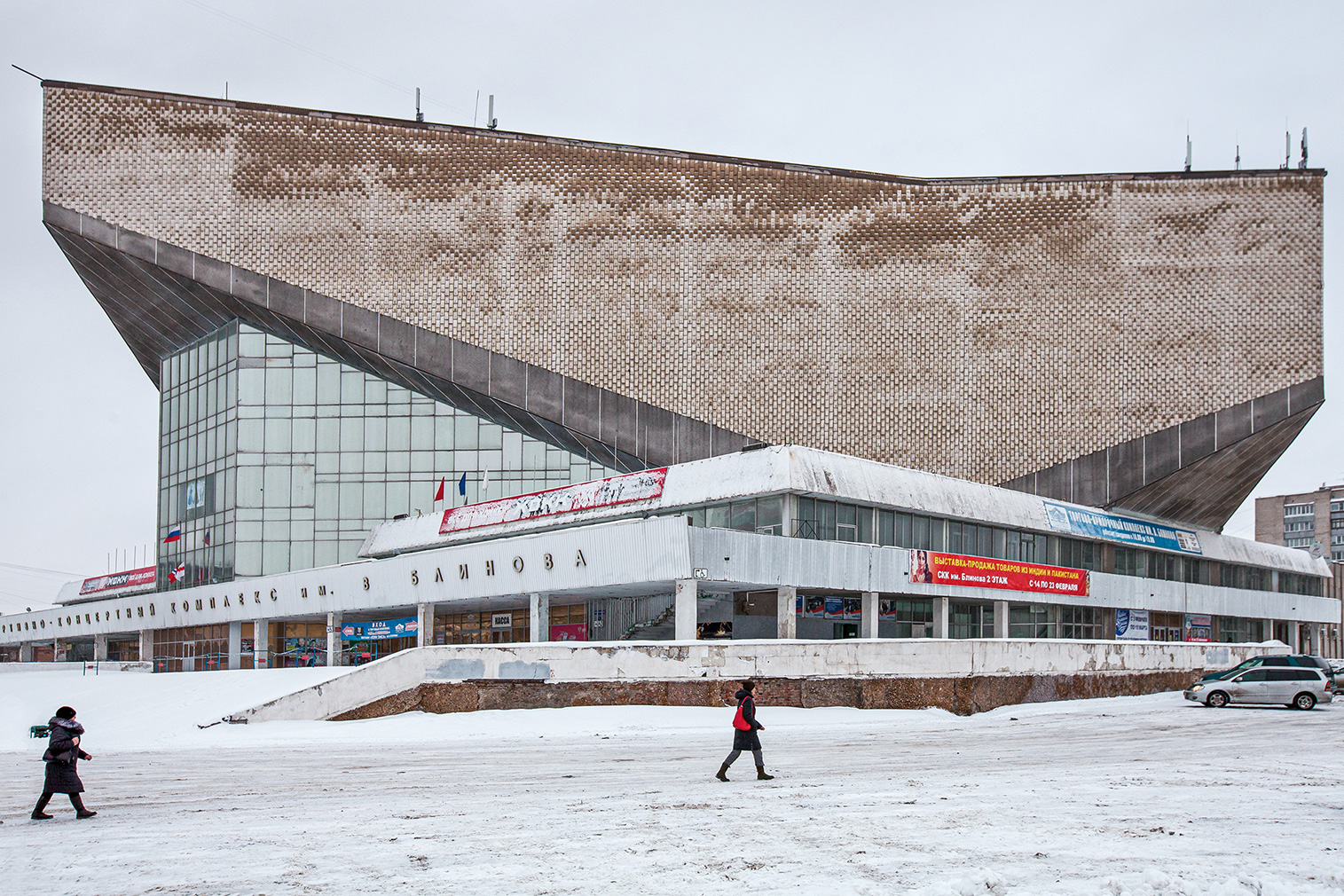 The Omsk Blinov Sports and Concerts Complex (built in 1986). Photography: Alexander Veryovkin © Zupagrafika, 2020