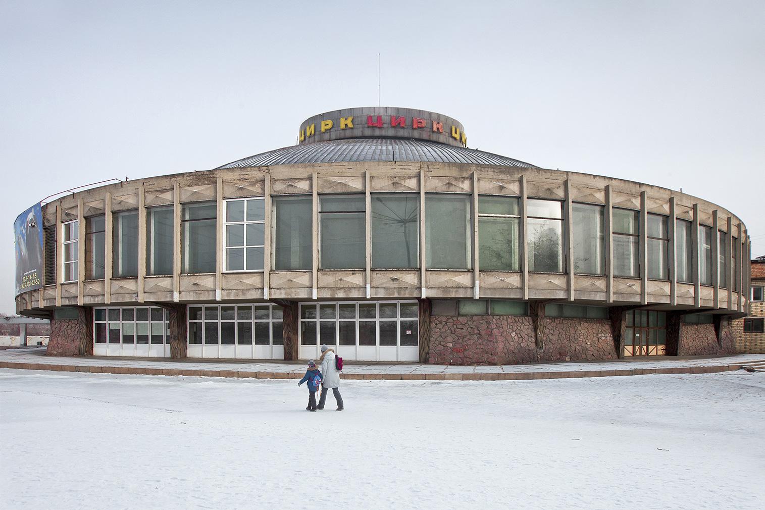 State Circus of Krasnoyarsk (built in 1971). Photography: Alexander Veryovkin © Zupagrafika, 2020