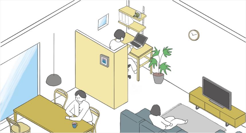 Petite Renovation plan 1 illustration, via Muji