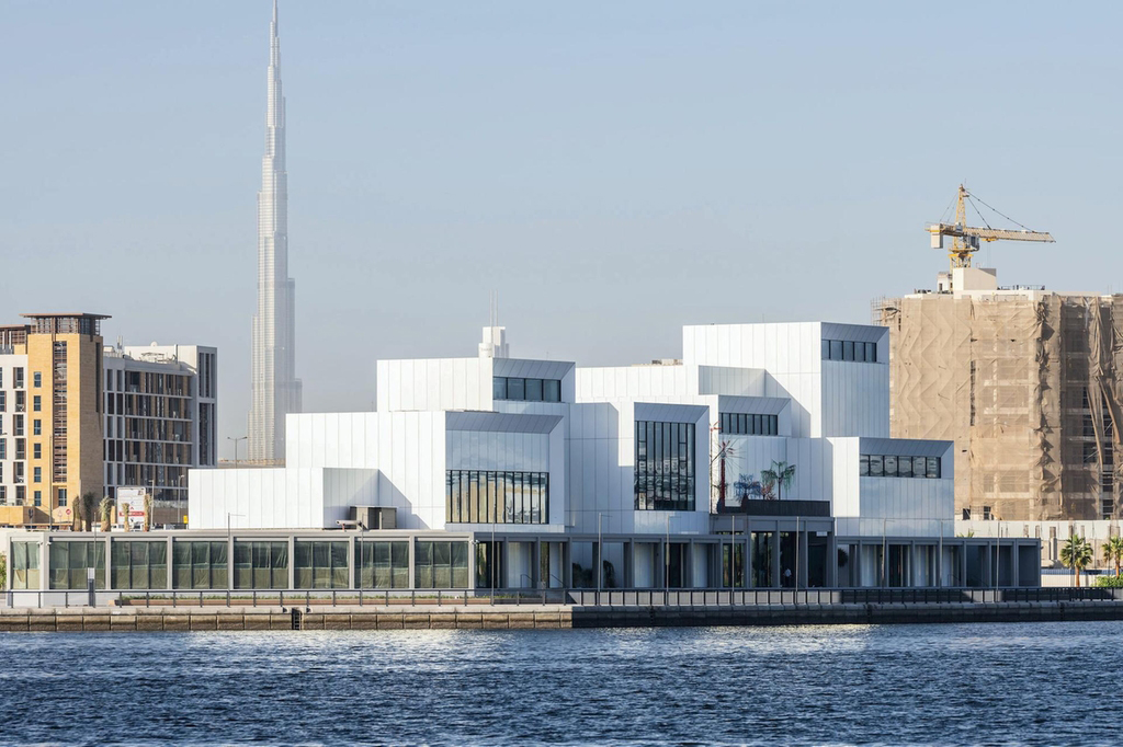 The waterfront Jameel Art Centre in Dubai