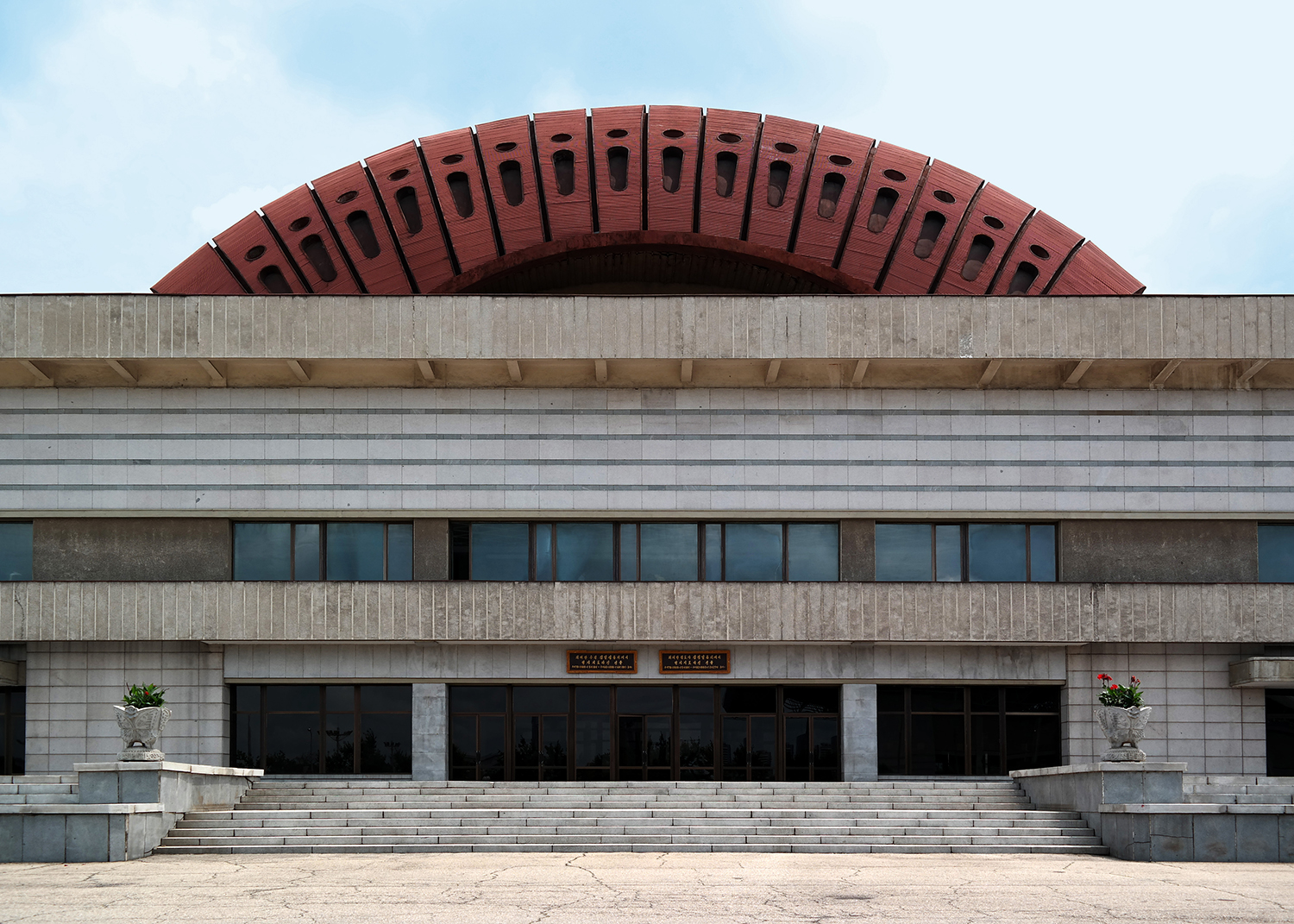 North Korea's Central Youth Hall, constructed in 1989