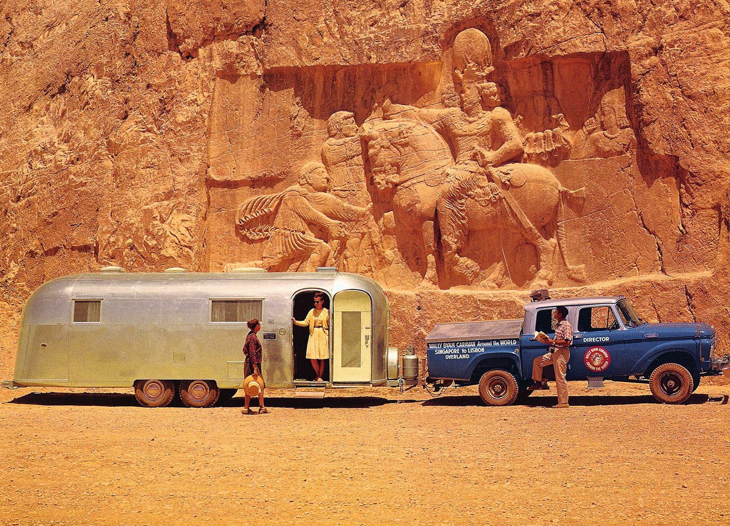 Archival footage a 1970s model being towed in Egypt