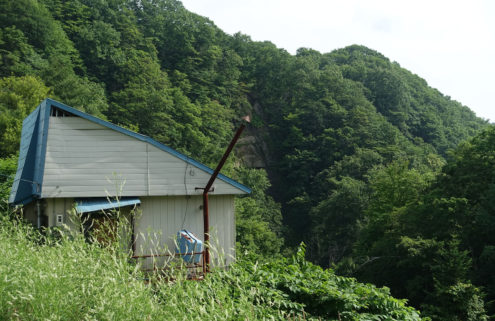 Homes in the Japanese countryside are selling for as little as $500