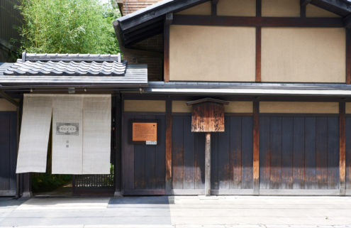 Gucci has taken over a hundred-year-old townhouse in Kyoto
